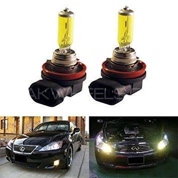 Yellow Halogen Bulbs For Anti Fog Image-1