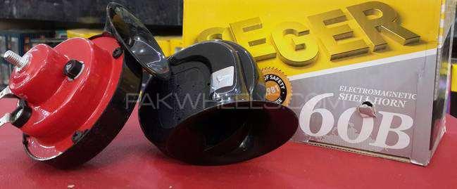1- Seger Horn 60b  Image-1