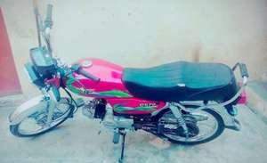Union Star 70cc 2015 for Sale in Rawalpindi
