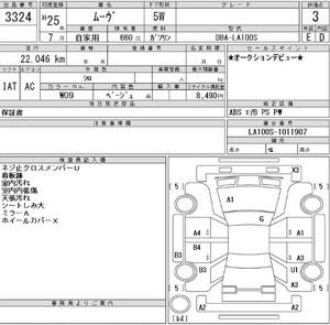 Slide_daihatsu-move-l-6-2013-14128847