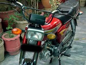 Slide_hero-rf-70-2-2010-14179273