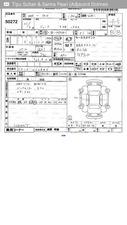 Slide_nissan-juke-15rx-urban-selection-premium-white-package-2013-14170795