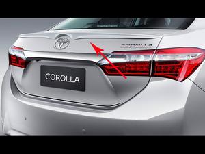 Corolla Spoiler 2014-2016  in Lahore