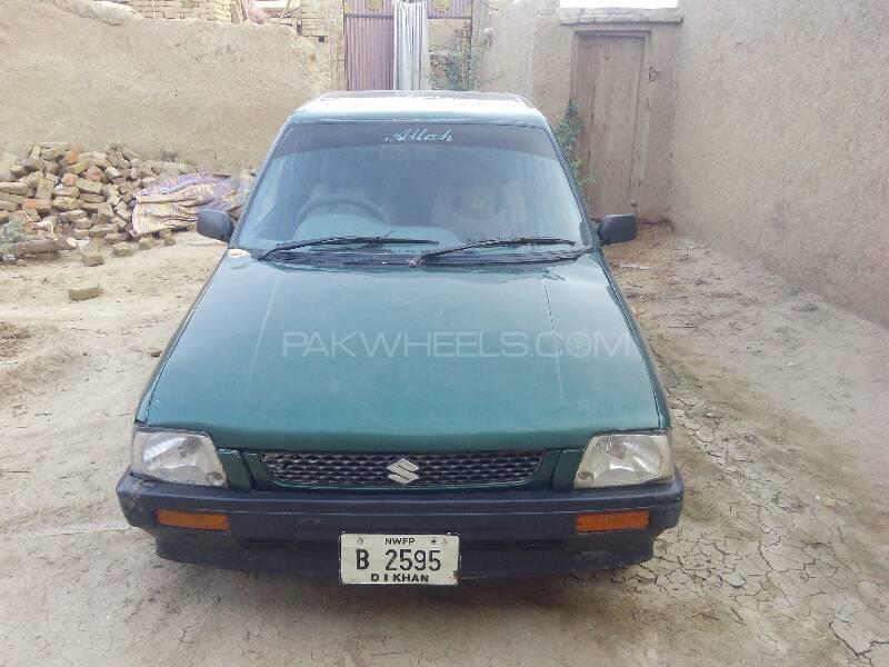 Peugeot 205 1994 Image-1