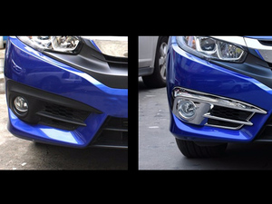 Honda Civic 2016 Fog Light Cover Chrome Set in Lahore