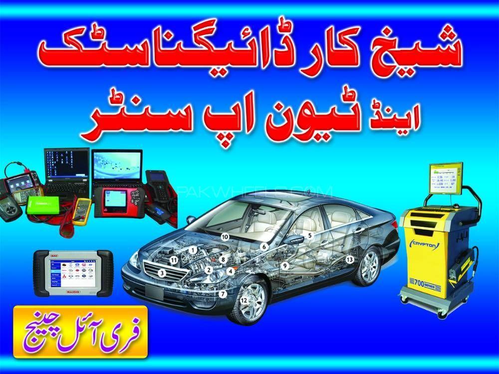 Sheikh Computerized Car Diagnostics and Tuneup Center Image-1