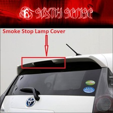 Toyota Aqua High mount Stop Lamp Cover Smoke (Japanese) in Lahore