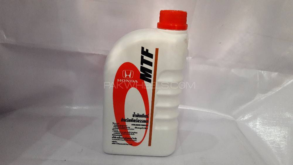 Honda Genuine MTF Gear Oil in Lahore
