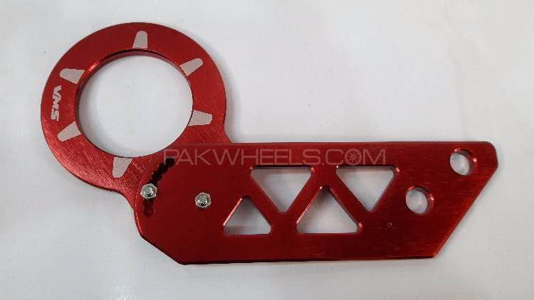 Tow Hook Adjustable  in Lahore