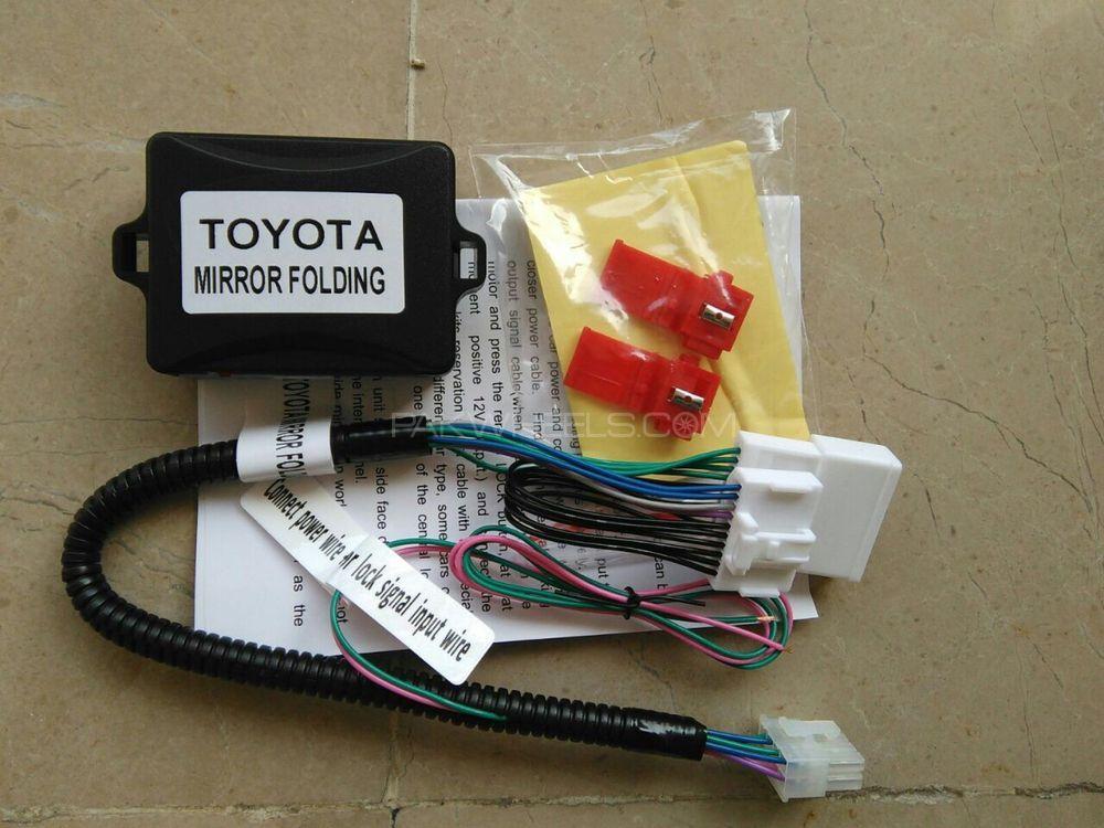 Toyota and Honda Auto Mirror Folding Device.  Image-1