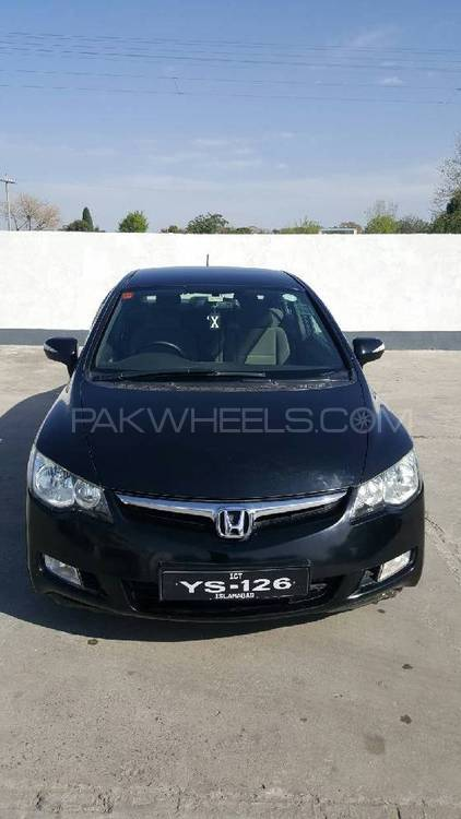 Honda Civic Hybrid 2007 Image-1