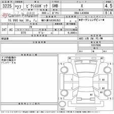 Slide_toyota-pixis-x-38-2015-16042212