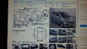Slide_daihatsu-mira-x-limited-smart-drive-package-2014-16142814
