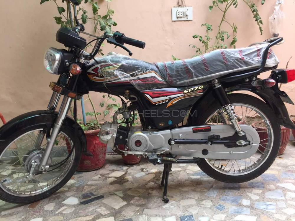 Super Power Motorcycle 2015 – images free download