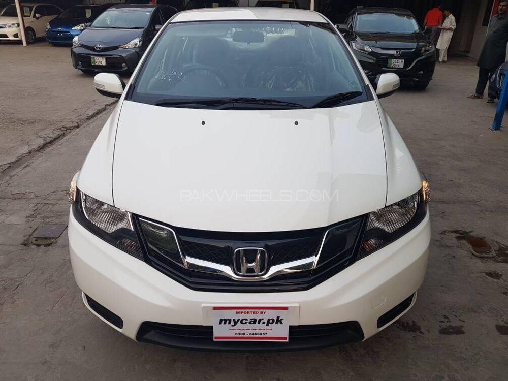 Honda City Car Price In Punjab