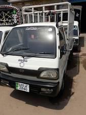 Slide_sogo-pickup-2-2011-v-1-16949427