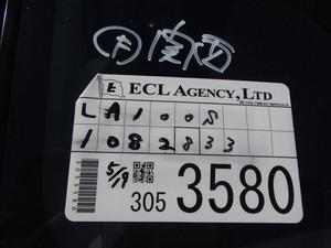 Slide_daihatsu-move-l-6-2014-16986368