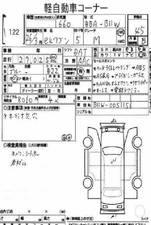Slide_mitsubishi-ek-wagon-limited-2-2014-17053681