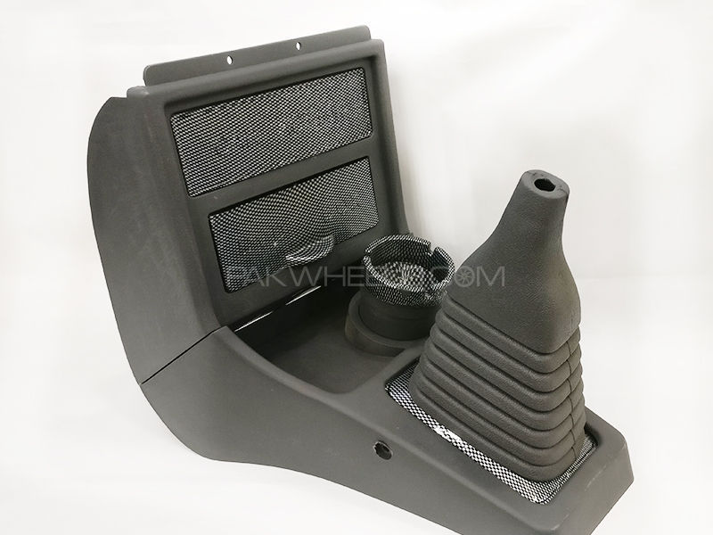 Center Console Carbon Fiber Trim For Mehran in Lahore