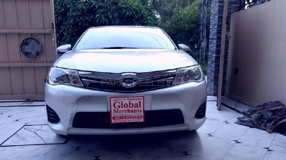 Toyota Corolla Fielder Hybrid G 2014 Image-1