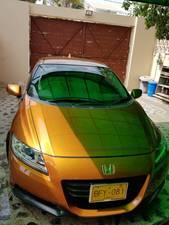 Slide_honda-cr-z-sports-hybrid-japan-car-of-the-year-memorial-2011-v-1-17827166