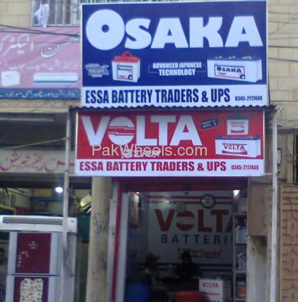 Cars Batteries Wholesale Image-4