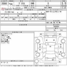 Slide_toyota-prius-s-1-8-2014-18432219