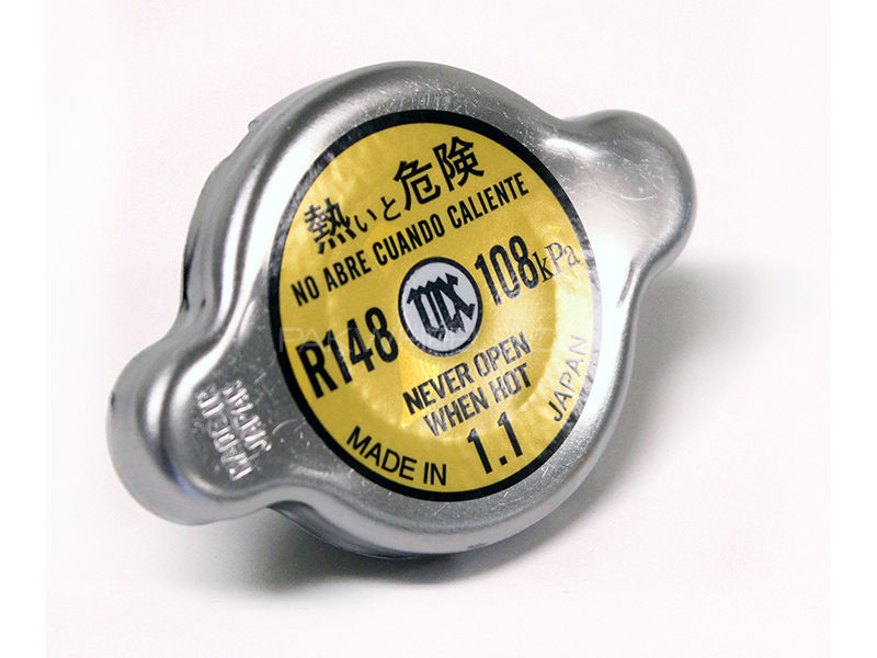 Radiator Cap- JAPAN - R126 Image-1