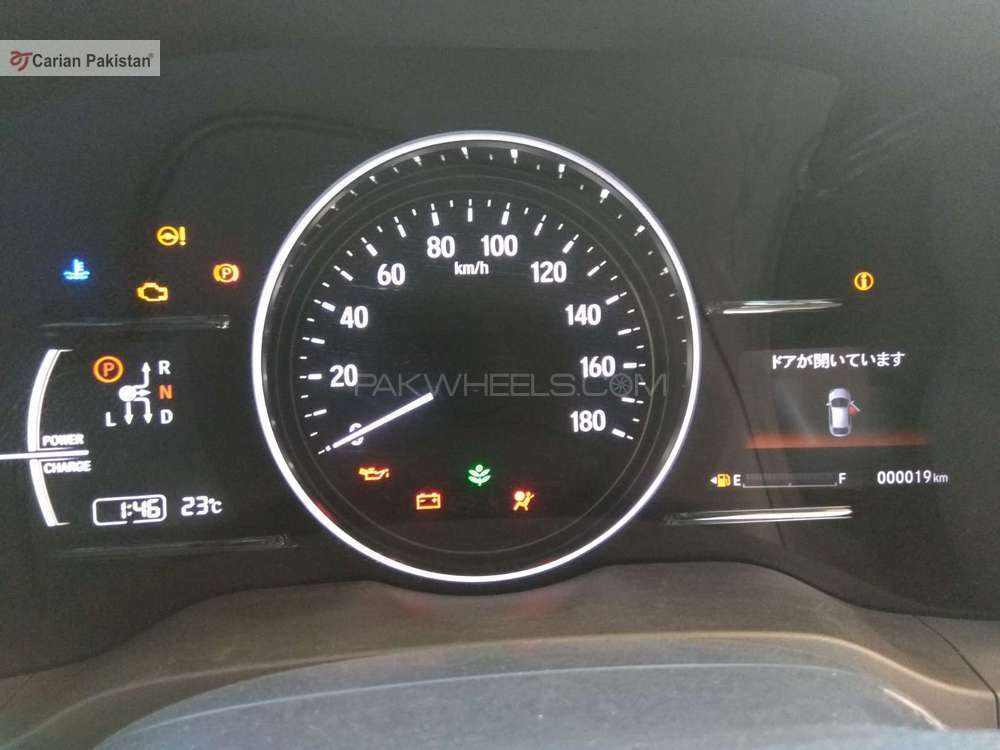 Used Honda Vezel For Sale At Carian Pakistan Karachi