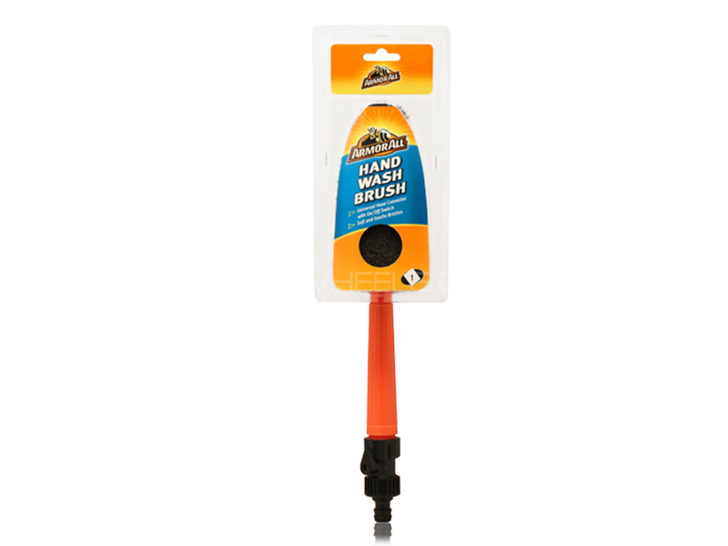 ArmorAll Hand Wash Brush in Lahore