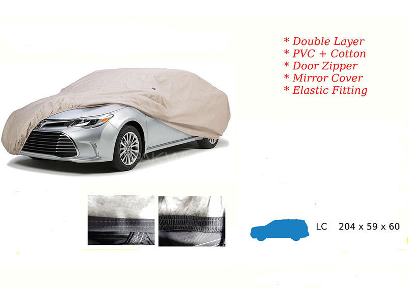 Car Top Cover - LC in Lahore