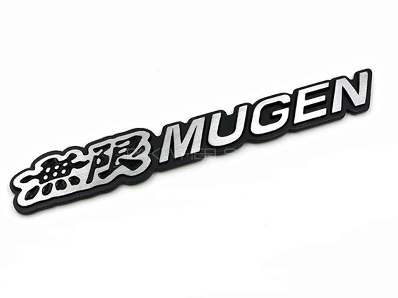 Mugen Imboze Sticker Black Image-1