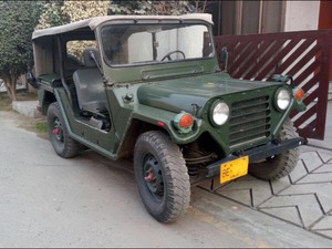Ford Cars For Sale In Pakistan