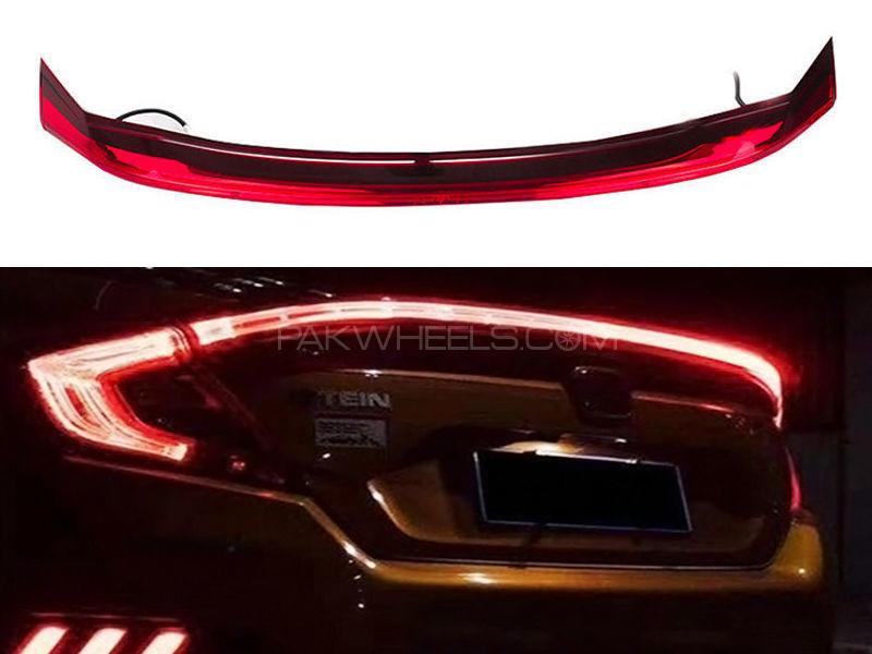 Honda Civic LED Trunk Light - 2016-2019 Image-1