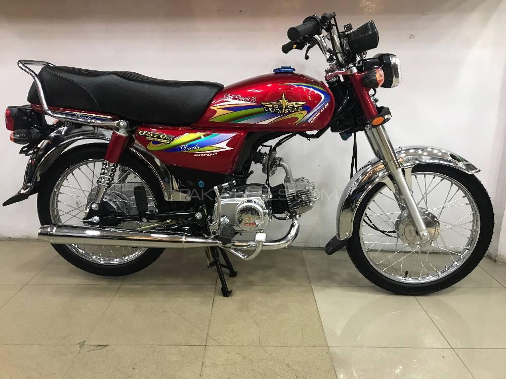 Chinese Bikes 70 2018 Image-1