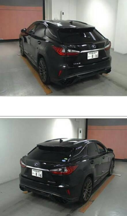 Lexus RX Series 450H 2016 Image-1
