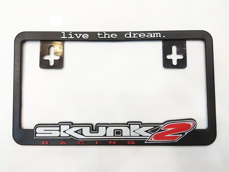 License Plate Cover - Skunk 2 in Karachi