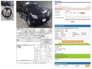 Used Toyota Prado TX 2.7 2013