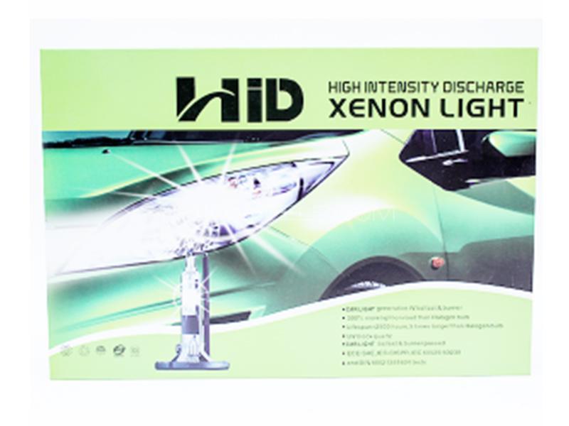HID -Xenon 55 W DC H11 Image-1