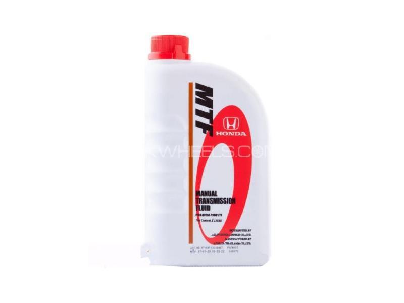 Honda Genuine MTF Transmission Oil 1L Image-1