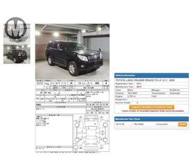 Used Toyota Prado TX L Package 2.7 2013