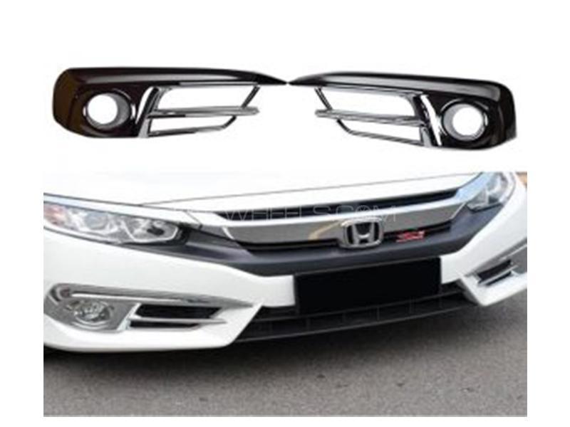 Honda Civic 2016-2018 Fog Light Chrome Cover   in Karachi