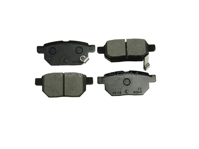 Toyota Corolla 2014-2018 Genuine Rear Disk Pads Image-1