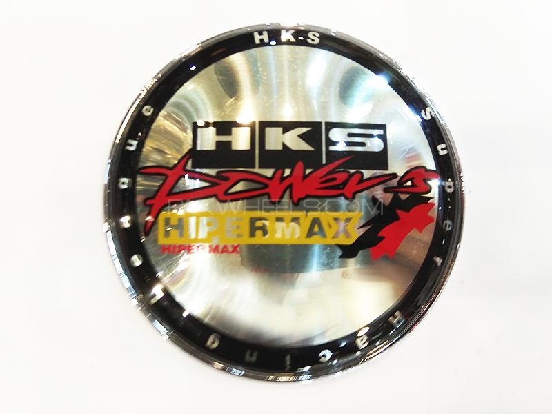 HKS Power Metal Logo  - Black Image-1