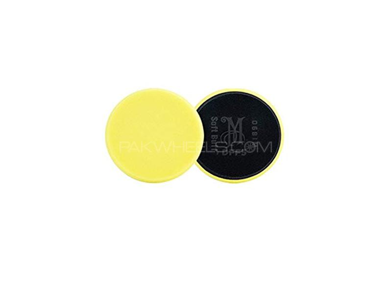 "Meguiar's Rotary Polishing Pad 7"" Image-1"