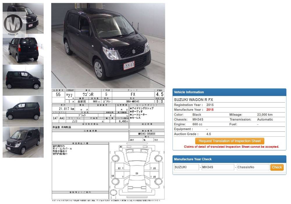 Suzuki Wagon- R FX