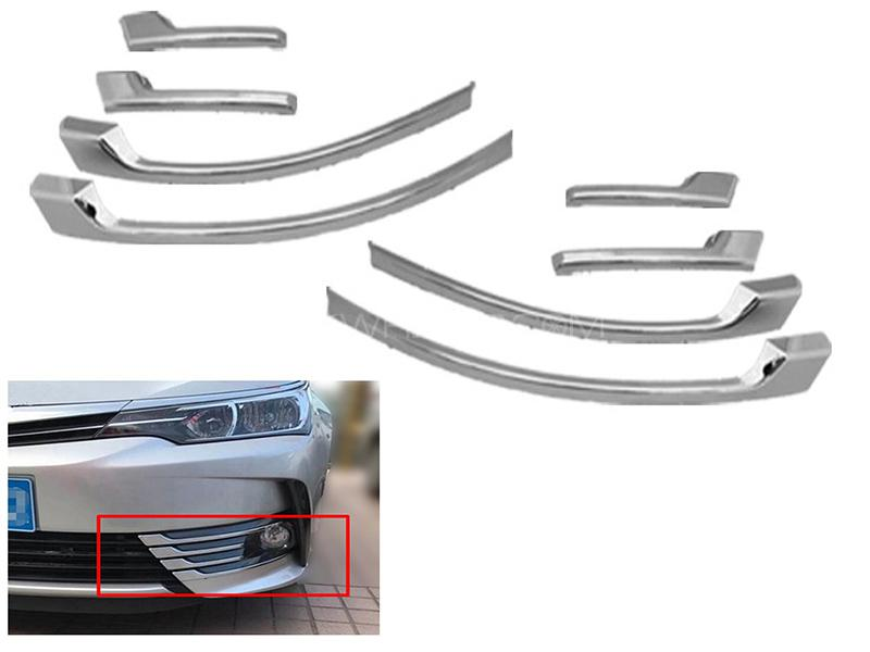 Front Fog Lamp Trims For Toyota Corolla 2014-2018 Image-1