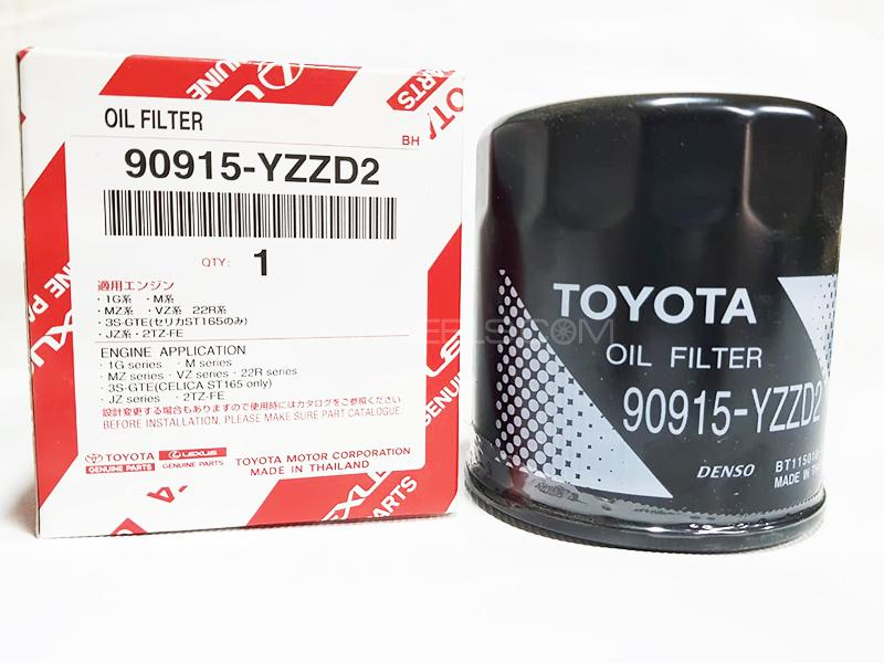 Toyota Genuine Oil Filter For Toyota Fortuner 2015 in Karachi
