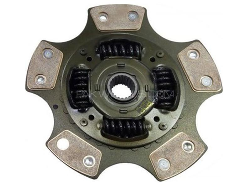 RDP Racing Clutch For 2jz Engine Image-1