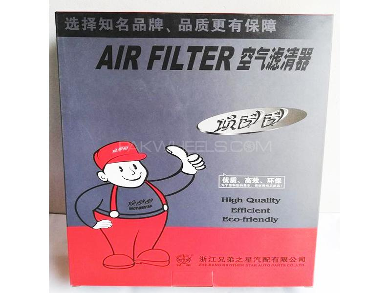 Brother Star Air Filter For Toyota Corolla SE Saloon 2002-2008 Image-1
